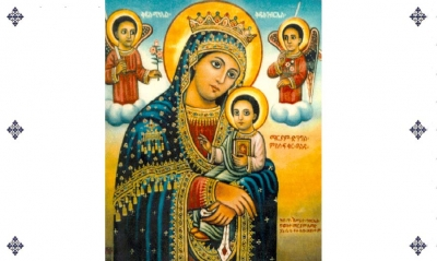 Holy of Holies Our Lady, the virgin Mary